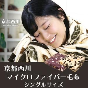 【京都西川】プリント柄マイクロファイバー毛布