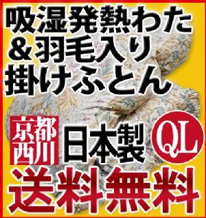 京都西川低反発チップ入り枕35×50cm