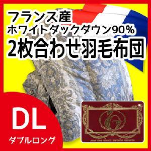 西川ホテル仕様ふんわりウォッシャブル枕
