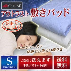 【昭和西川】なめらかあたたかニューマイヤー毛布