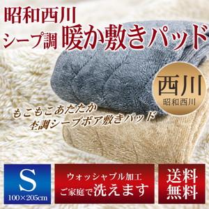 【京都西川】フランネルニューマイヤ ー毛布