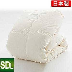 【軽量】羽毛布団(ポーランド産ホワイトマザーグースダウン95%)セミダブルロング/キナリ
